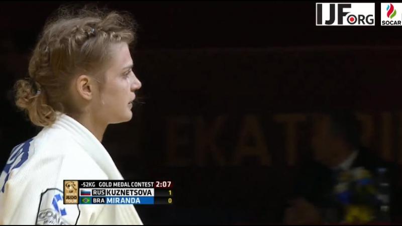Grand-Slam Ekaterinburg 2017 -52 kg final MIRANDA, Erika (BRA)-SKRYPNIK, Darya (BLR)