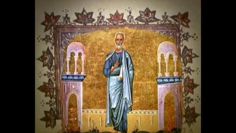 242. Соборные послания апостола Иоанна Богослова. Часть 1
