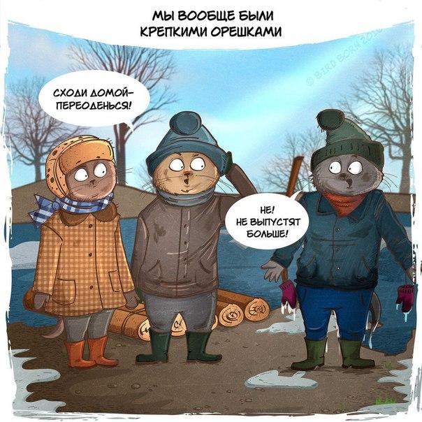 Фото №456271012 со страницы Лады Перфильевой