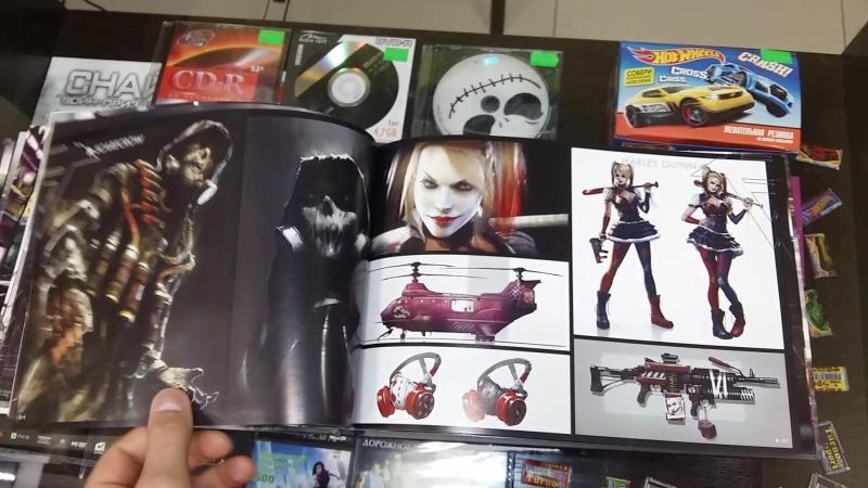 Batman: Arkham Knight Artbook