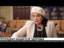 Ирина Виннер-Усманова рассказала, кто тормозит развитие спорта в России