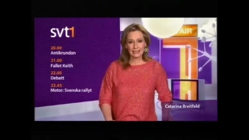Анонс и программа передач (SVT1 [Швеция], 09.02.2012)