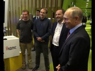 Владимир Путин посещает офис Яндекса и тестирует первый в России беспилотный автомобиль