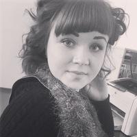 Ира Байдракова