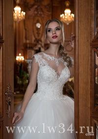 Свадебный салон волжский