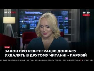 Кирюхин_ конфликт на востоке гораздо шире, чем просто украинско-российский 28.10