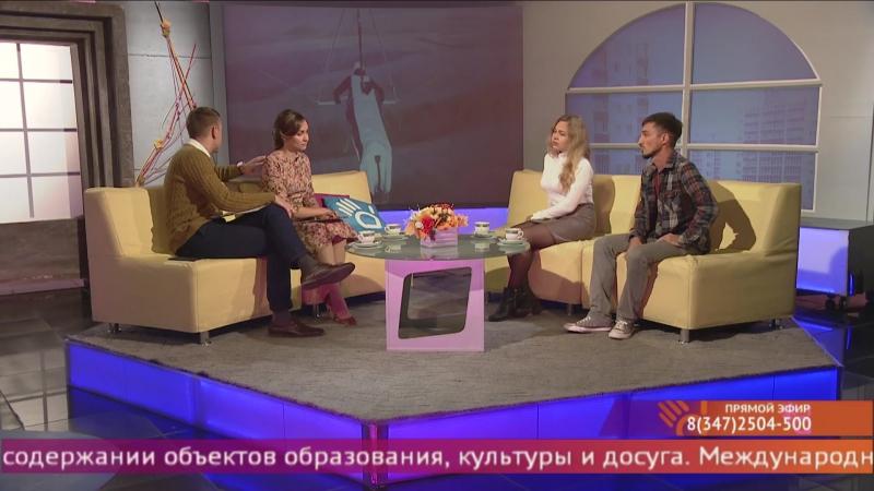 гости студии - Александр Митрофанов. Алина Саттарова