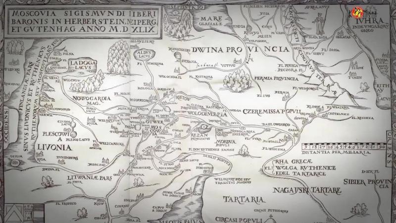 Фальшивая древность Китая. Белая Раса и Китай, Каменные свидетельства, Древний Рим Древний Китай