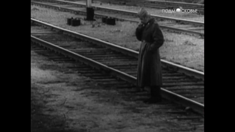 На всю оставшуюся жизнь/ Петр Фоменко (1975) (4 серия)