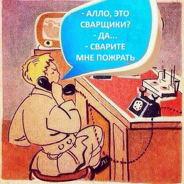 Евгений Савельев |
