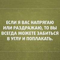 Налейкин Виктор