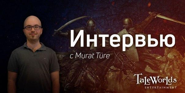Mount & Blade 2 II: Bannerlord. Блог Разработчиков 21. Интервью