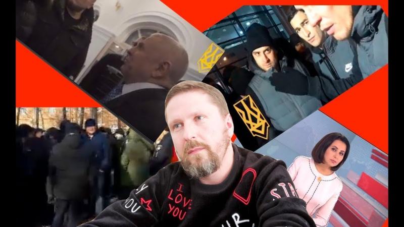 Анатолий Шарий Борьба с футболистами, с кино, с ЧСВН