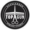 TOPGUN Barbershop МОСКВА| Мужская парикмахерская