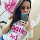 Аделина Валеева фото #44