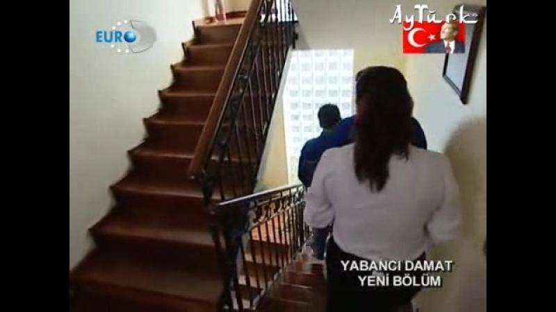 Зять-иностранец - Yabançi damat - 77 серия с русскими субтитрами.