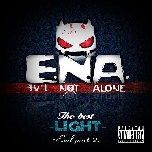 Evil Not Alone