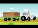 СБОРНИК 2 - ЕДЕТ ТРАКТОР 50 минут 8 развивающих песенок мультиков для детей про трактора и машинки 00_00_00-00_08_40