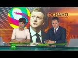 В корпорации «Роснано» всё украдено - Чубайсу можно, как «смотрящему» за Россией!!!