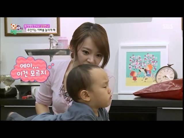 주안이♡ 주세요해봐 똑똑하고 사랑스러워^.^