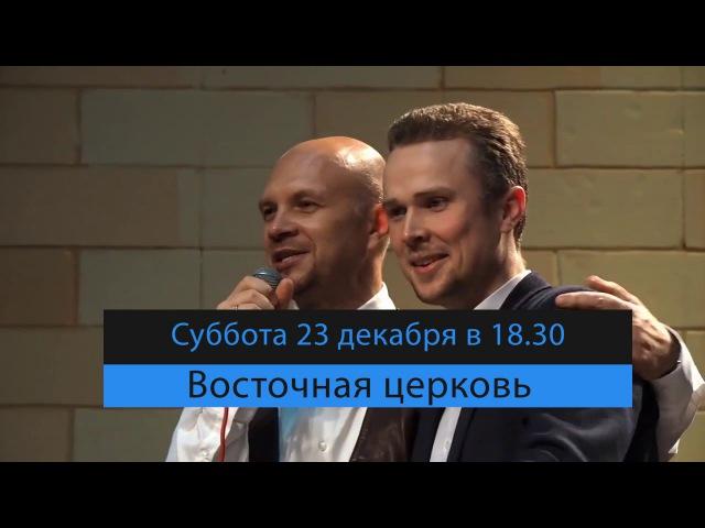 Видеоновости МО 16 декабря 2018