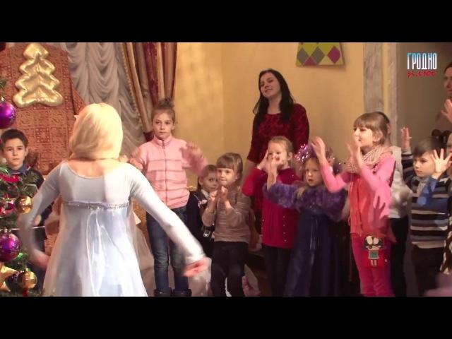 В Гродненском областном театре кукол прошёл благотворительный праздник