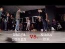 Bboy Seven vs. Bboy Zik Cypher battle