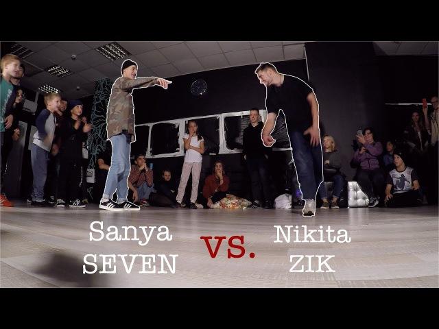 Bboy Seven vs. Bboy Zik (Cypher battle)