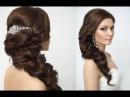 IRRESISTIBLEME/Свадебная прическа на длинные волосы.Греческая коса. Wedding hairstyle for long hair