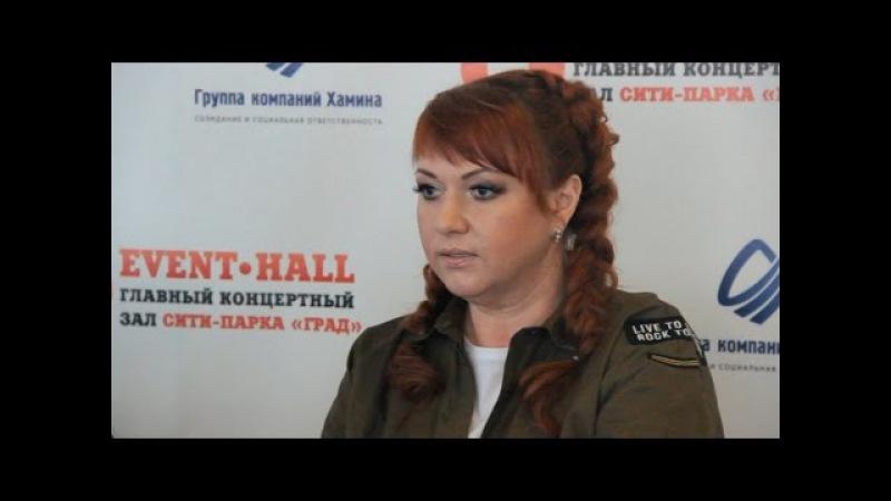 Ольга Картункова о похудении Всё узнаете из книги