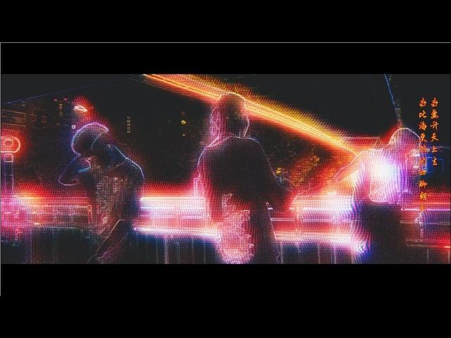 디보 (dbo) - 세상에 (new world) (feat. b-free, jeremy que$t)