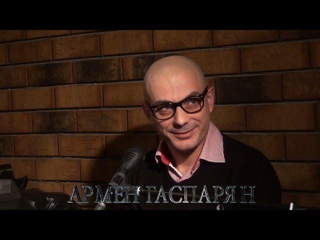 Армен Гаспарян в Политкафе 11
