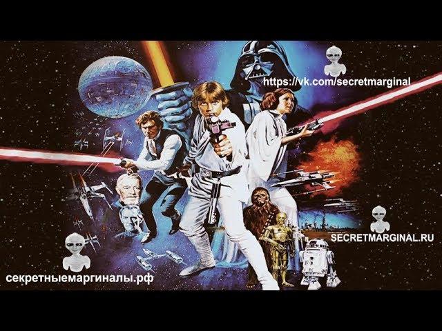 Звёздные войны и лазерное оружие США - афера по американски