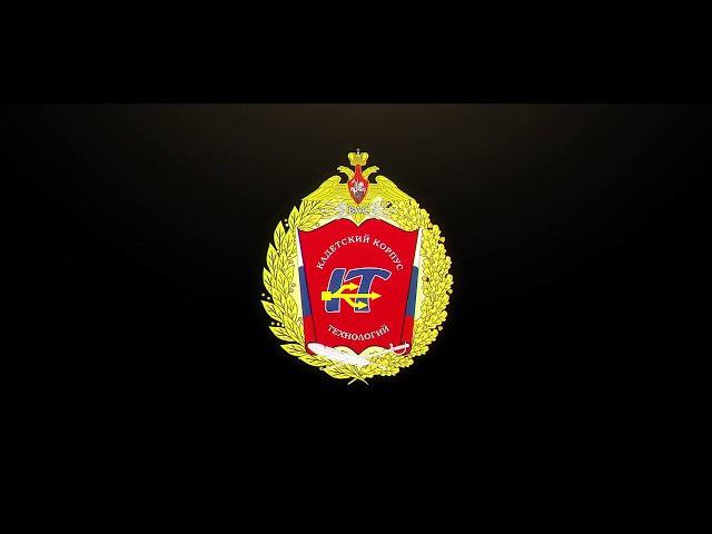 1 сентября - школа it-технологий СПБ