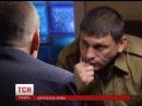 Офіцер ФСБ зізнався, що Кремль фінансує світовий Соціальна Мережа UA Life