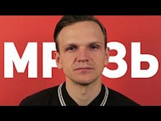 55X55-МРАЗЬ (feat Ларин feat Mарис)
