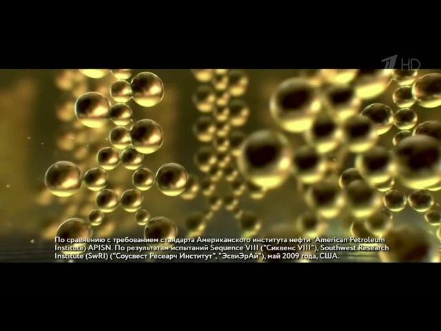 Реклама Масло Лукойл Genesis Armortech