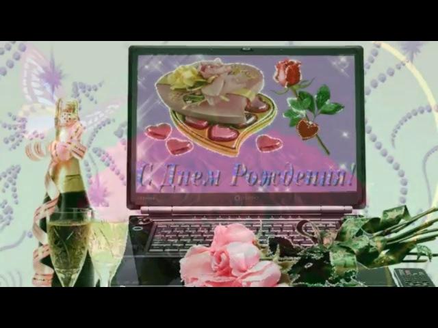 Красивое и бесподобное поздравление с Днем Рождения женщине