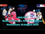 MLB The Show 17 Boston Red Sox vs. New York Yankees Predictions #MLB (12th August 2017)