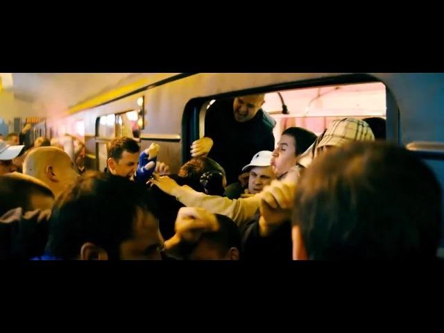 Subway Slam