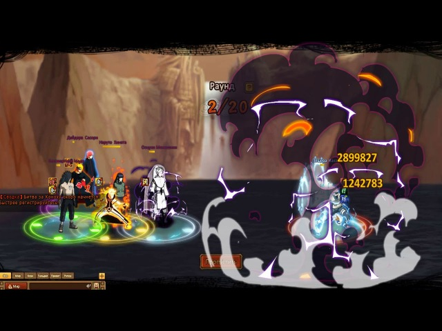 Ninja world. Закрыл крылья на харде и наконец то закрыл мьёбоку победил Хамуру!!