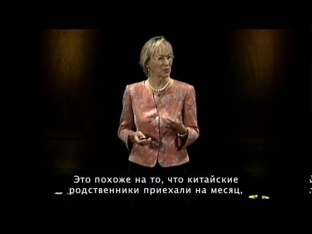 Патриция Куль: Лингвистическая одаренность младенцев.