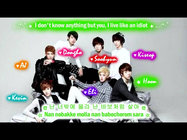 U-Kiss 4U [Eng Sub Romanization Hangul] HD