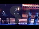 Песня Ксении Собчак на Концерте Фабрики звёзд