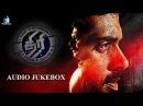 Thiri - Audio Jukebox | Ashwin, Swathi Reddy, Karunakaran | SS Thaman, Ajesh | Trend Music