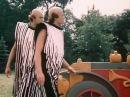 Альфа Центавра знаешь? Тамошние мы / Фильм Гостья из будущего (1984), реж. Павел Арсе...