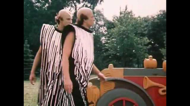 Альфа Центавра знаешь Тамошние мы Фильм Гостья из будущего (1984), реж. Павел Арсе...