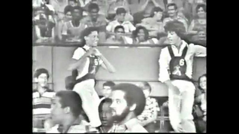 Orq Neoson 1983 Tremenda Timba Para Bailar