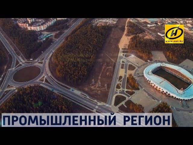 Автогидроусилитель Борисов