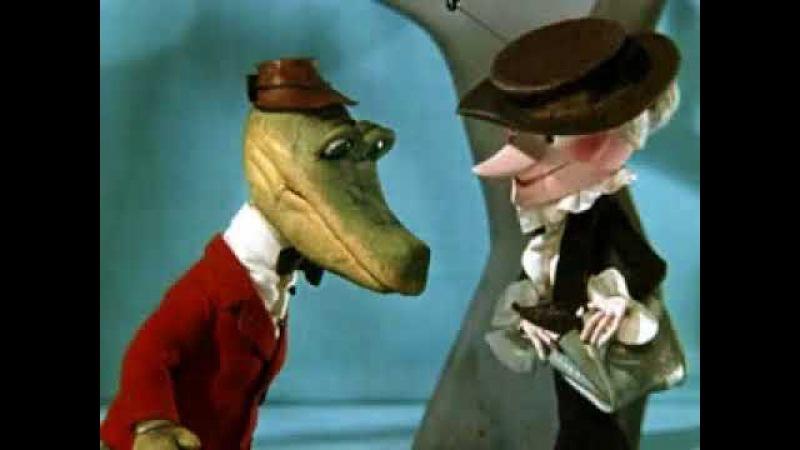Крокодил Гена и Чебурашка 1969 1 серия